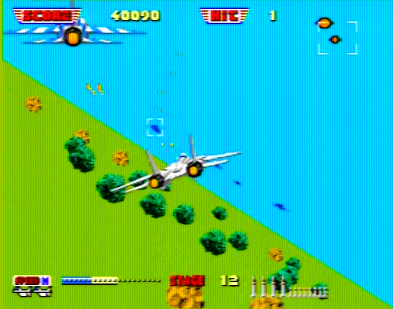 After Burner Genesis 1 32X Composite - 33833 Colors