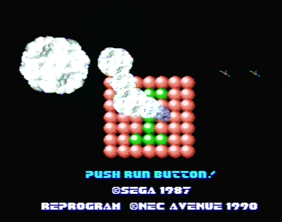 After Burner PCE DUO/R Composite - 37721 Colors