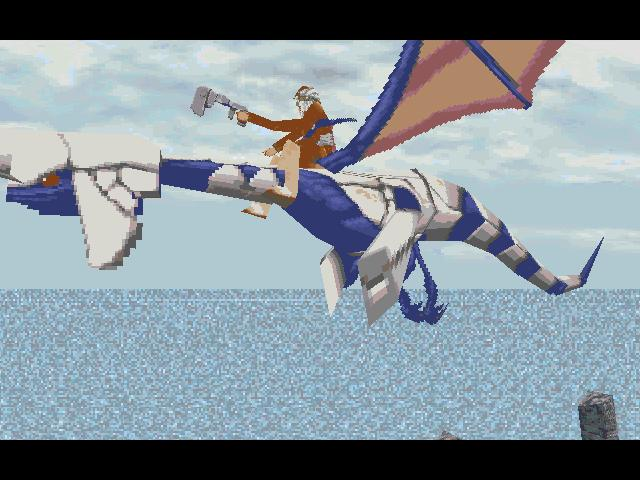 Panzer Dragoon - PC Shot